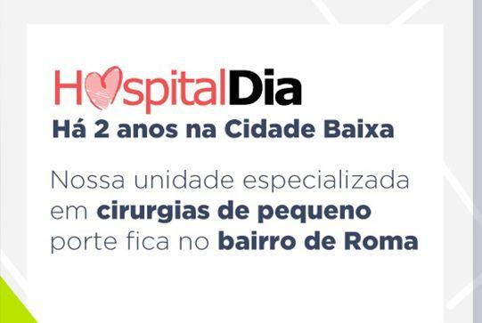 Hospital Dia Martagão Gesteira comemora dois anos e mais de 7100 cirurgias realizadas